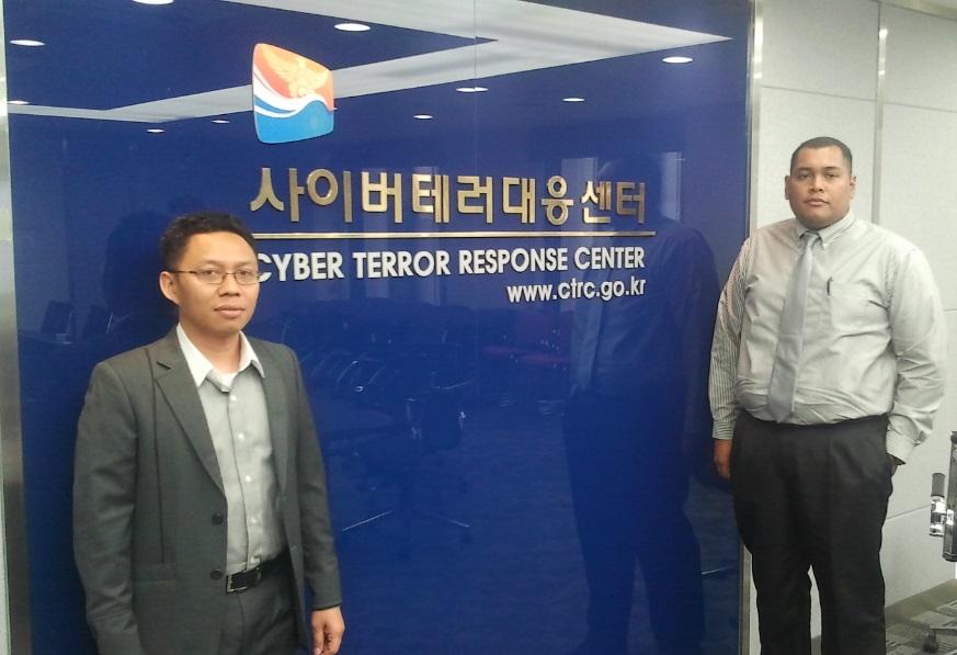 사이버 테러 대응 센터