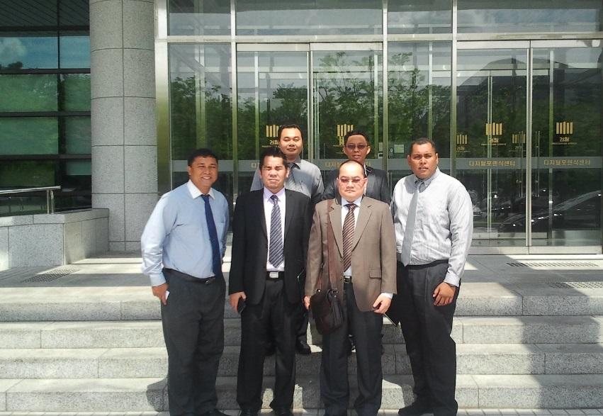 한국 대검찰청 디지털 포렌직 센터