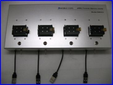 eMMC memory reader